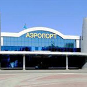 Аэропорты Чебоксар