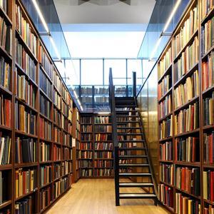 Библиотеки Чебоксар