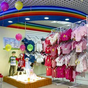 Детские магазины Чебоксар