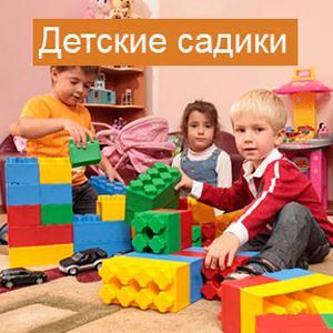 Детские сады Чебоксар
