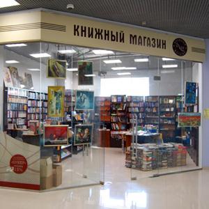 Книжные магазины Чебоксар