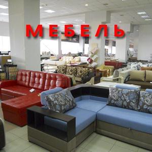 Магазины мебели Чебоксар