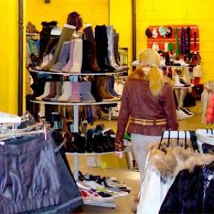 Магазины одежды и обуви Чебоксар