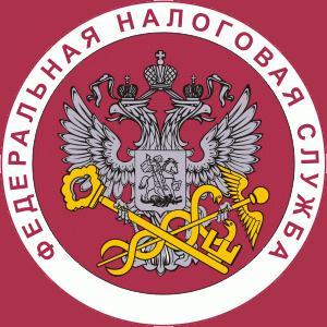 Налоговые инспекции, службы Чебоксар