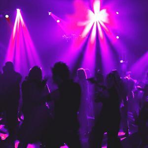 Ночные клубы Чебоксар