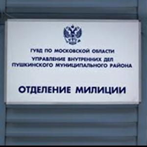 Отделения полиции Чебоксар