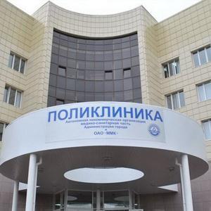 Поликлиники Чебоксар