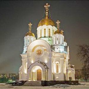 Религиозные учреждения Чебоксар