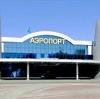 Аэропорты в Чебоксарах