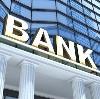 Банки в Чебоксарах