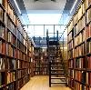 Библиотеки в Чебоксарах