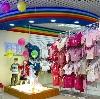 Детские магазины в Чебоксарах