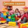 Детские сады в Чебоксарах