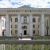 Дворцы и дома культуры в Чебоксарах