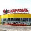 Гипермаркеты в Чебоксарах