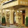 Гостиницы в Чебоксарах