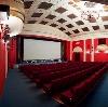 Кинотеатры в Чебоксарах