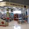 Книжные магазины в Чебоксарах