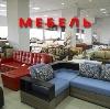 Магазины мебели в Чебоксарах