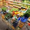 Магазины продуктов в Чебоксарах