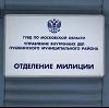 Отделения полиции в Чебоксарах