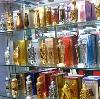 Парфюмерные магазины в Чебоксарах