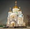 Религиозные учреждения в Чебоксарах