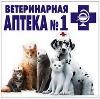 Ветеринарные аптеки в Чебоксарах