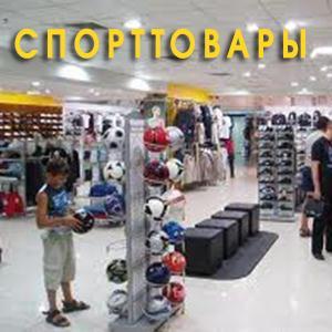 Спортивные магазины Чебоксар