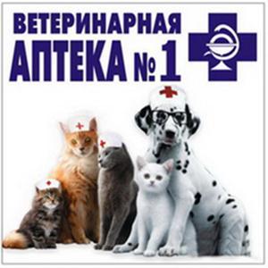 Ветеринарные аптеки Чебоксар